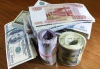 Курс валют миг